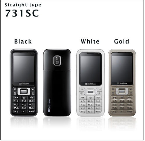 Japan Cell Phone Rental - Rentafone Japan - Phone Models